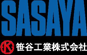 笹谷工業株式会社